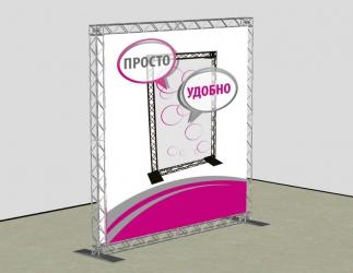Press-Wall модульный